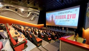Фильм «Dvēseļu putenis» заинтересовал украинского зрителя