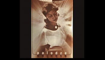 "# 154 Dzelzs Vilks: albums ""Palodze"" (1998)"