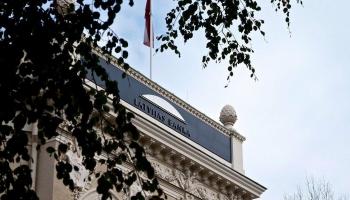 Uldis Cērps: Latvijas Banka savas funkcijas var veikt efektīvāk