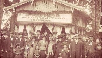 Sēlijas muzeju bagātības no Neretas, Viesītes un Jēkabpils