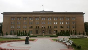 Даугавпилсский университет борется за свой статус