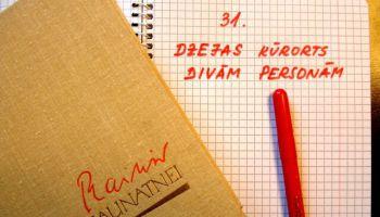 31. sērija. Dzejas kūrorts divām personām