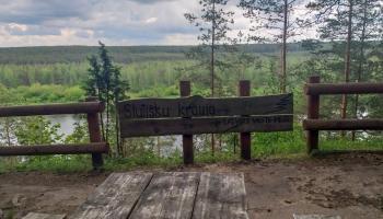 Daugavpils novadā īsteno jaunas idejas tūrisma nozarē