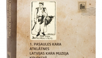 Saziņas māksla kara apstākļos. 1. pasaules kara laika pastkartes
