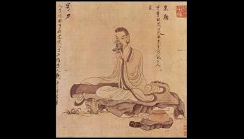 Ķīnas mūzika: cītara gucsiņ