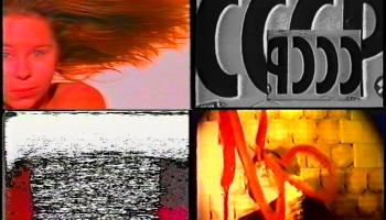 """Drosmīgie pionieri. Pie """"Noasa"""" skatāma izstāde """"Latvijas videomākslas arhīvs 1985 - 1995"""""""