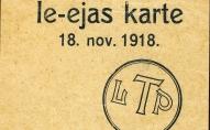 Vai zini, ka uz Latvijas valsts dibināšanas pasākumu tika drukātas īpašas ieejas kartes?