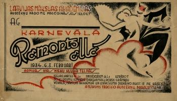 Remonts ellē un uguns pakulās... Latvijas Mākslas akadēmijas leģendārajam karnevālam - 80!