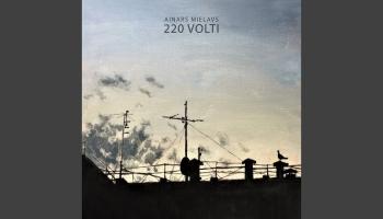 "Ieraksti no Ainara Mielava albuma ""220 volti"" (2020)"
