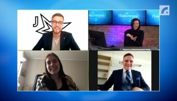 Как молодые люди реализуют свои идеи онлайн в условиях пандемийных ограничений