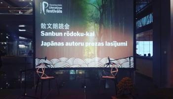 Prozas lasījumi: Iepazīstinām ar Japānas literatūru