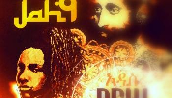 Rasta alfabētā Q: regeja ķēniņienes