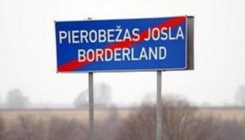 ЕС отменяет пограничный контроль на внутренних границах Шенгена