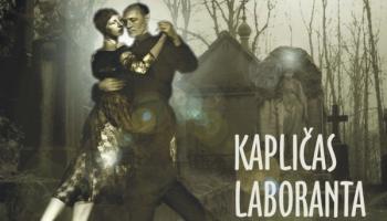 """# 160 PK 25: albums """"Kapličas laboranta fonotēka"""" (2006)"""