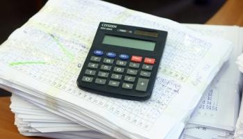 Отрегулируют зарегулированных: хотят упростить жизнь банкам и клиентам