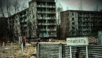 Чернобыль. Зона притяжения