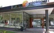 «Elektrum» klientiem nākamgad elektrības rēķini pieaugs par 0% līdz 15%
