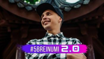 #5BREINUMI 2.0 & Funky DJ Elegant par to kā ir būt dīdžejam