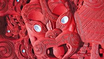 Progresīvā mūzika no Jaunzēlandes. 17. raidījums
