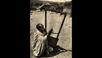 Etiopijas begena un krar