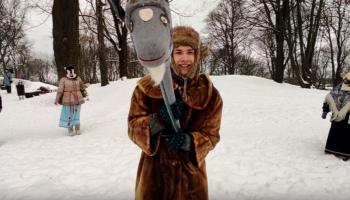 XXII Starptautiskais masku tradīciju festivāls