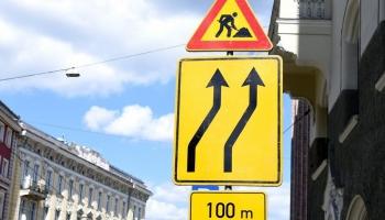 Качество дорожных работ должно улучшиться, главное, чтобы были ресурсы