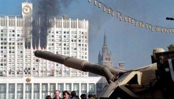 4. oktobris. Konstitucionālā krīze Krievijā