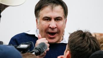 Саакашвили собирается вернуться в Грузию: слова или дела?