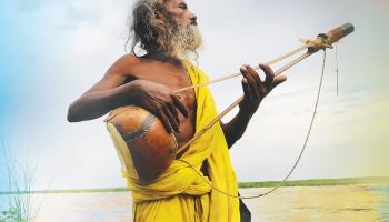 Laimīgo cilvēku pasaules mūzika