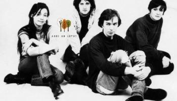 My Bloody Valentine – mūziķi, kas skatās uz savām kurpēm