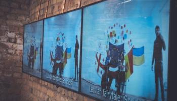 Как узнать другого? Латвийская молодежь в Грузии с театром