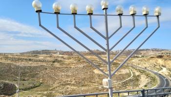 Танго втроем: США, Израиль и Палестина