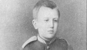 Александр Иванович Куприн - «Гамбринус»