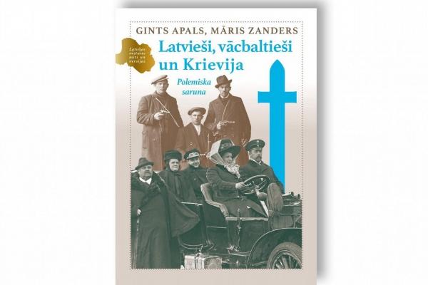 Latvijas vēstures strīdīgie jautājumi: Vācbaltieši un latviešu vēsturiskā atmiņa