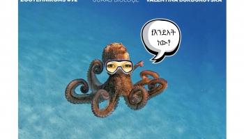 Par astoņkājiem - jūras bioloģe Valentīna Burdukovska