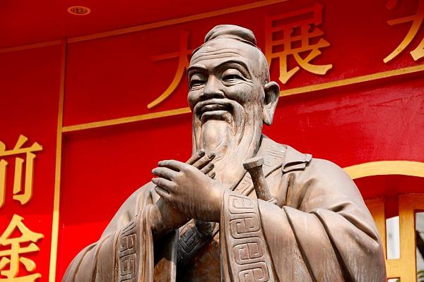 """Конфуцианство: правила жизни """"благородного мужа"""""""