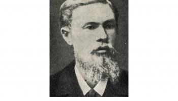 Pēteris Sarķis (1862 - 1895)