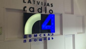 Mēles mežģi krievu valodā un kā tapa Latvijas Radio 4 - Doma laukums