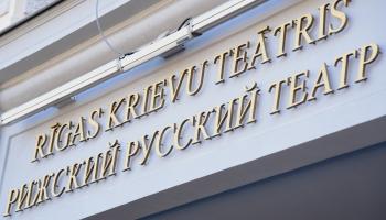 Рижский Русский театр: 135 лет старейшему русскому театру за пределами России