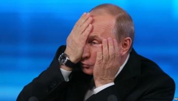 Перепродажа Путинского дворца в Геленджике проходила через латвийский банк