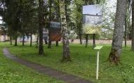 Mākslas rezidenču centrs Ruckas muižā Cēsīs