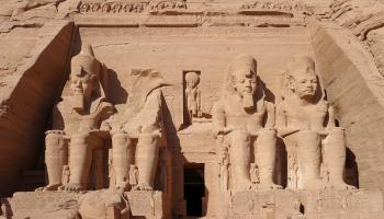 На удалёнку в Египет