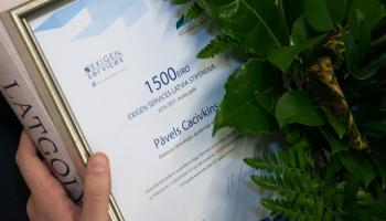 Восемь студентов латвийских вузов удостоились стипендии в сфере IT