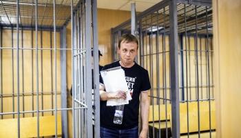 #Я Иван Голунов: удивительная история российского журналиста