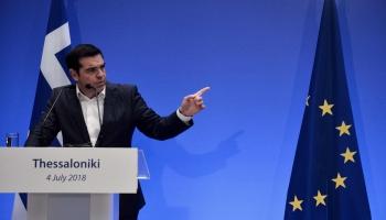 """Конец """"левой революции"""" Алексиса Ципраса"""