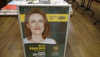 Наринэ Абгарян: Когда вышла моя первая книга, все  проблемы словно куда-то ушли