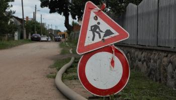 Miljards kanalizācijā. Kāpēc ar dāsno Eiropas naudu Latvijas notekūdeņu sistēmām nepietiek