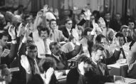 4.maija deklarācijas balsojuma atskaņojums