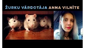Žurku vārdotāja Anna Vilnīte