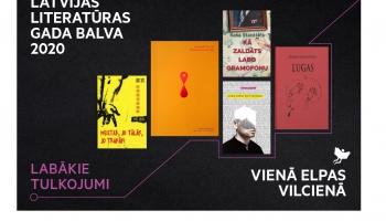 LaLiNaBa – labākie tulkojumi